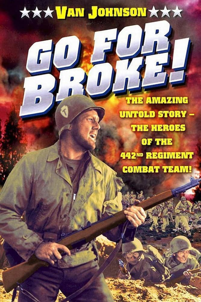 "Poster for the movie ""Go for Broke!"""